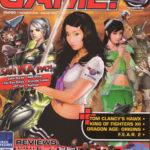 Alodia on the cover of GAME! mag