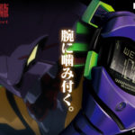 EVA-W01 Watch