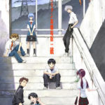 Evangelion 2.0 to be shown in Japan on June 27