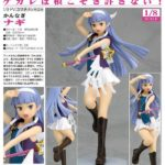 Pre-order Figures at Wasabi Toys