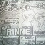 Rumiko Takahashi's new manga entitled Kyokai no Rinne