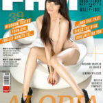 Alodia is FHM July Cover Babe