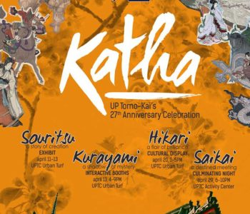 Katha - UP Tomo Kai 27th Anniversary